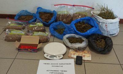 Συνελήφθη 63χρονος για κατοχή και διακίνηση ναρκωτικών ουσιών στους Γαργαλιάνους 4