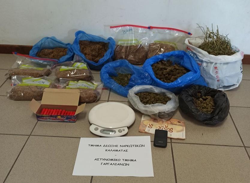 Συνελήφθη 63χρονος για κατοχή και διακίνηση ναρκωτικών ουσιών στους Γαργαλιάνους 12