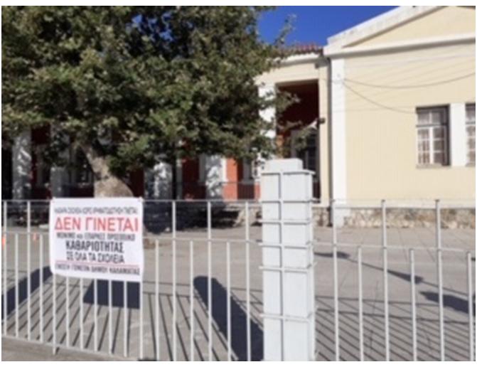 Κινητοποιήσεις του Συλλόγου γονέων Δήμου Καλαμάτας στα δημοτικά που άνοιξαν 7