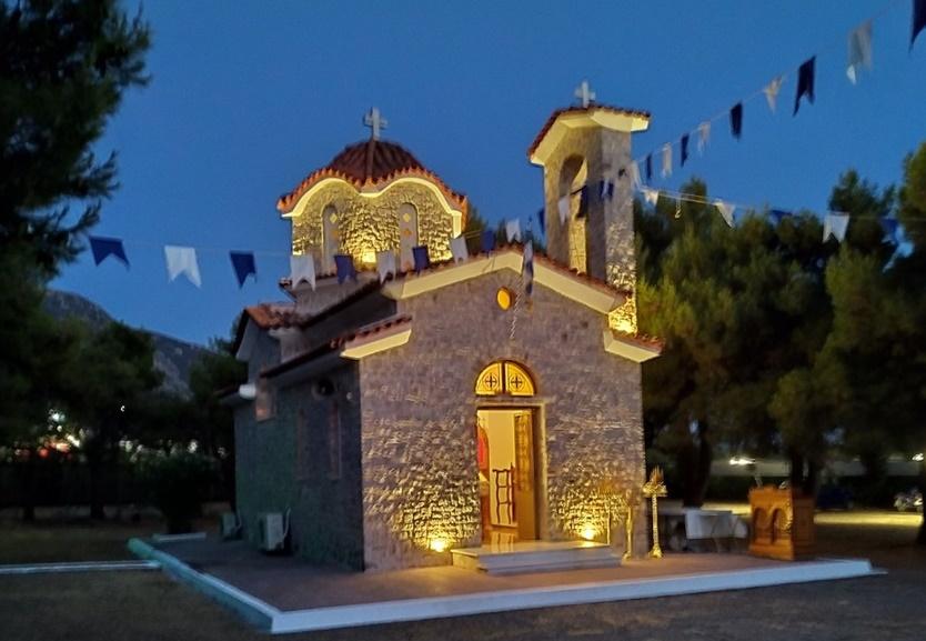 """Ασύλου Ανιάτων """"Η Στέγη της Εκκλησίας"""""""