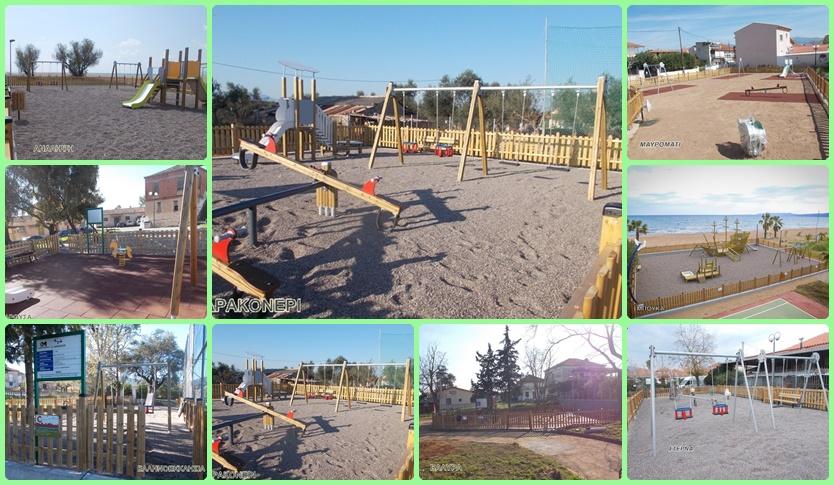 Δέκα νέοι χώροι παιχνιδιού και αναψυχής για τα παιδιά στη Μεσσήνη 12