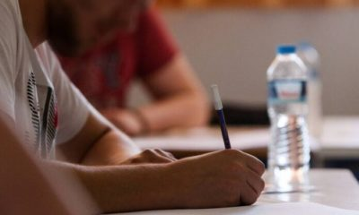Θέμα Έκθεση – Θέματα Νεοελληνική Γλώσσα 2020: Όλες οι ειδήσεις για τις Πανελλήνιες 2020 8