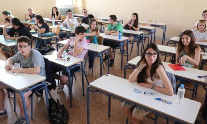 Πανελλήνιες 2020: Σε τέσσερα μαθήματα θα εξεταστούν σήμερα (25/6) οι υποψήφιοι των ΕΠΑΛ 1