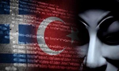 Οι Anonymous Greece «έριξαν» σελίδα τουρκικού υπουργείου 12