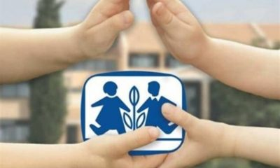 Συνεχίζουν αδιάλειπτα να παρέχουν τις υπηρεσίες  τους τα Παιδικά Χωριά SOS στην Καλαμάτα 4
