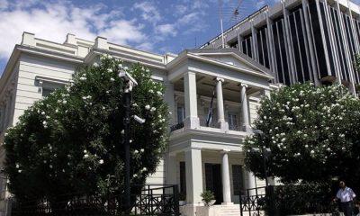 Διάβημα του ΥΠΕΞ στον Τούρκο πρέσβη για τις έρευνες σε ελληνική υφαλοκρηπίδα 33