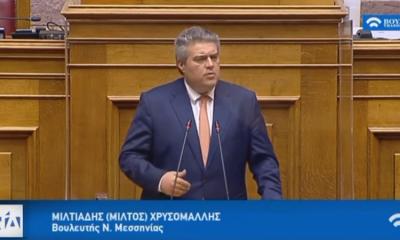 Μίλτος Χρυσομάλλης: Στρατηγική από τα παλιά του ΣΥΡΙΖΑ είναι η αγανάκτηση των πολιτών 22