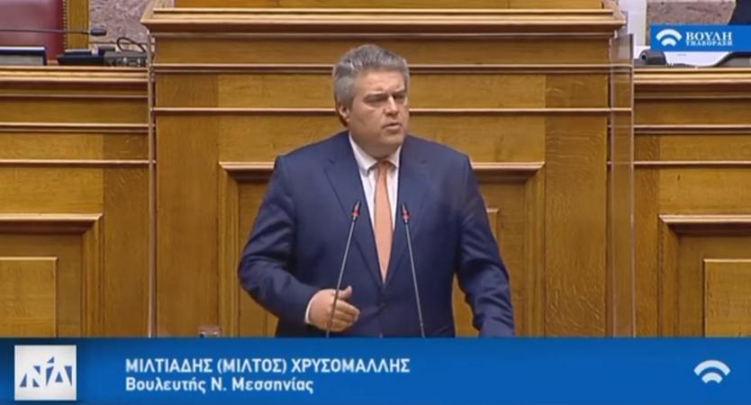 Μίλτος Χρυσομάλλης: Στρατηγική από τα παλιά του ΣΥΡΙΖΑ είναι η αγανάκτηση των πολιτών 14