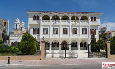 Μητρόπολη Μεσσηνίας