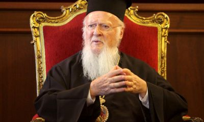 Με τιμή και σεβασμό στον Οικουμενικό Πατριάρχη κ.κ. Βαρθολομαίο 2