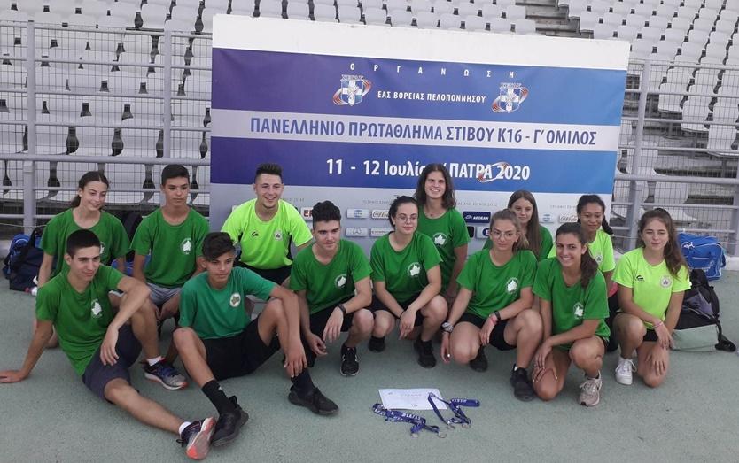 Πανελλήνιο Πρωτάθλημα Κ16 - Μεσσηνιακός ΓΣ
