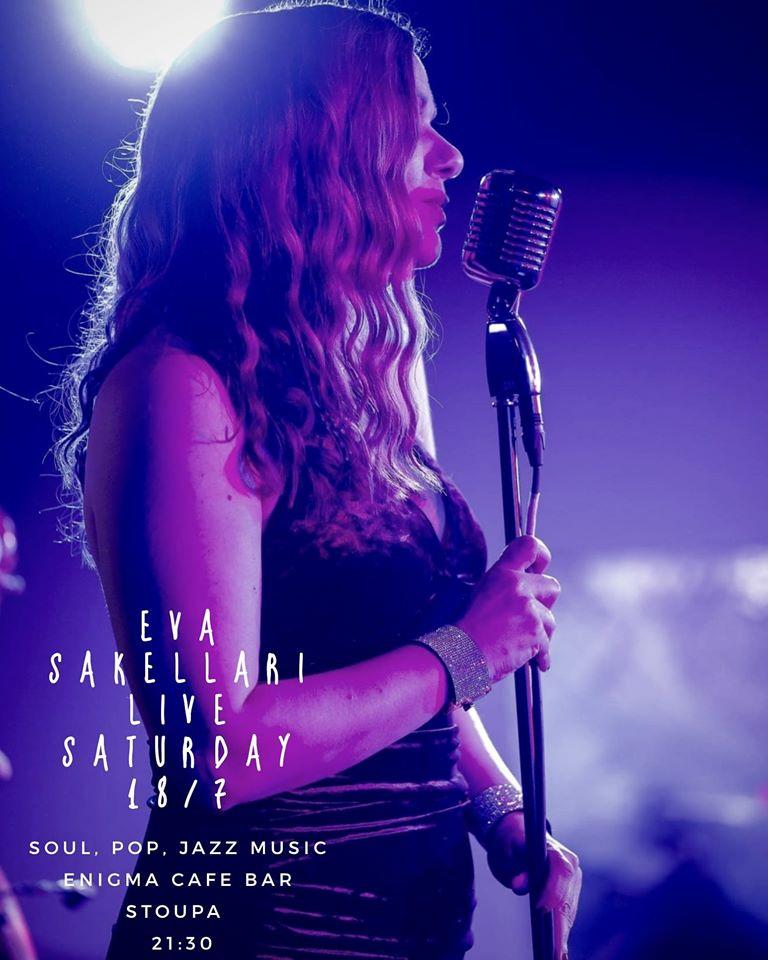Eva Sakellari live στο Enigma Cafe Bar