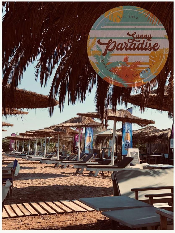 Sunny Paradise