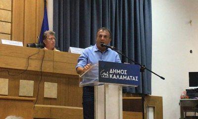 Γιάννης Χριστόπουλος