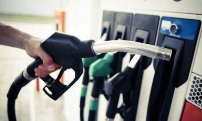 τιμή καυσίμων