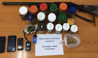 Ναρκωτικά σε ΤΚ του Δήμου Τριφυλίας