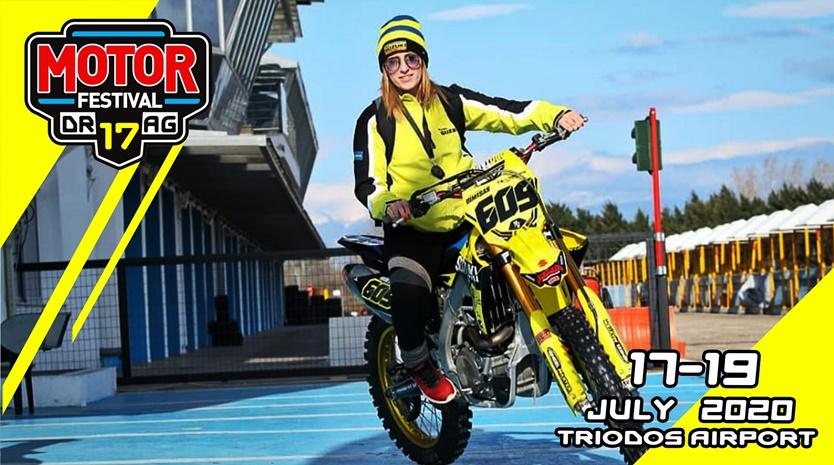 Extreme Motocross Show