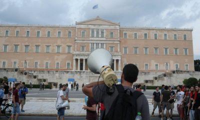 Υπερψηφίστηκε το νομοσχέδιο για τις διαδηλώσεις «αντάρτικο» ο Γιώργος Παπανδρέου 2