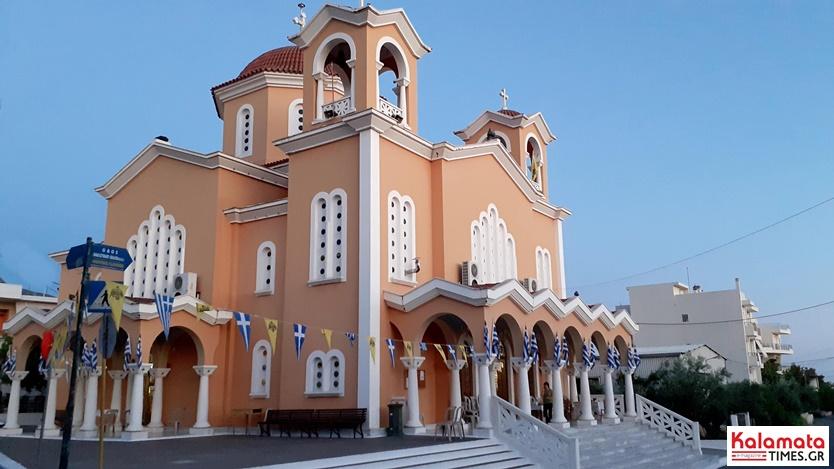 """Ιερός Ναός """"Γενεθλίων της Θεοτόκου"""" Γιαννιτσανίκων"""