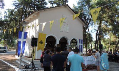 Εκκλησάκι της Αγίας Σκέπης