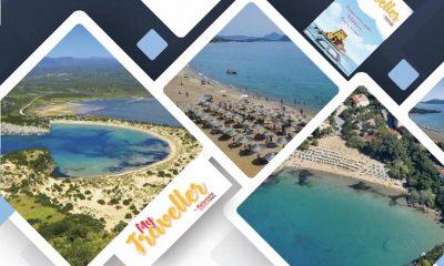 My Traveller στις πιο όμορφες και καθαρές παραλίες στη Μεσσηνία… 3