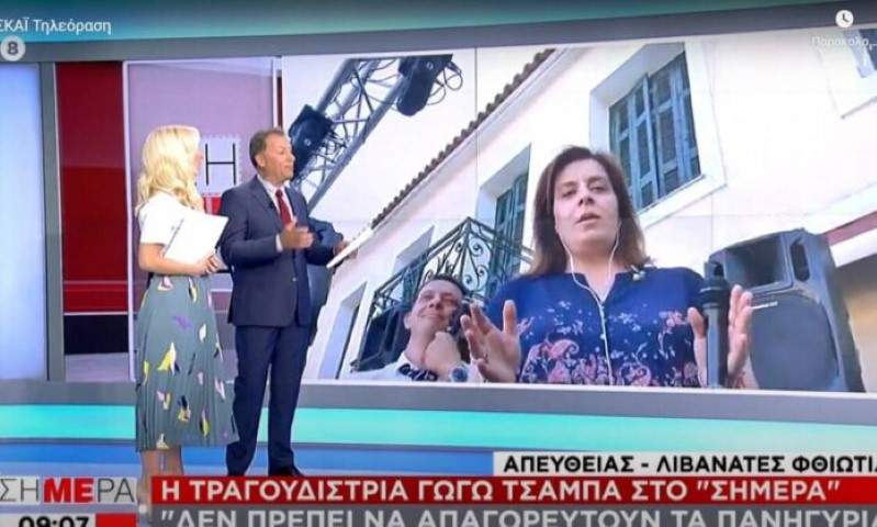 Γωγώ Τσαμπά: Δεν γίνεται να πας σε πανηγύρι και να μην χορέψεις 15