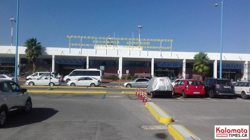 Συνελήφθησαν τέσσερα άτομα που επιχείρησαν να ταξιδέψουν για Ιταλία, μέσω του Αερολιμένα Καλαμάτας 7