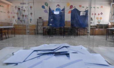 Για τον έναν χρόνο από την νίκη της Νέας Δημοκρατίας στις βουλευτικές εκλογές του 2019 2