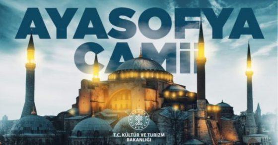 Προκλητικότητα από το Υπουγείο Τουρισμού Τουρκίας: Ως τζαμί παρουσιάζει την Αγία Σοφία με αφίσα
