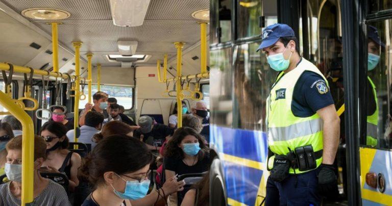 Πρόστιμα 150 ευρώ σε επιβάτες που μπαίνουν σε μισογεμάτα λεωφορεία και συρμούς του Μετρό 1