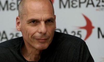 Βαρουφάκης: «Να τυπώσει η ΕΚΤ 750 δισ. ευρώ και να δώσει σε κάθε πολίτη 2.000» 2