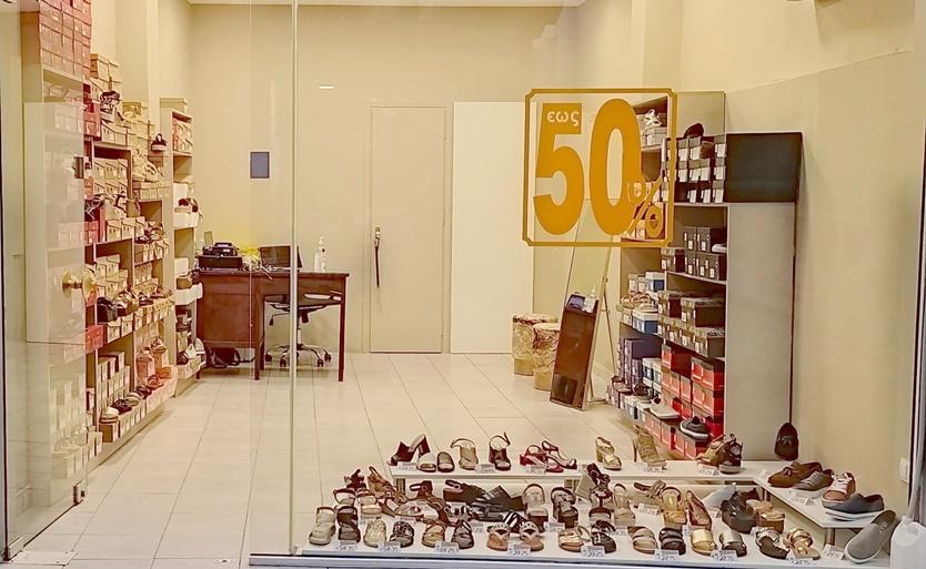 Το κατάστημα «Υποδήματα» Γιαννακόπουλος τώρα και στην Καλαμάτα! 25