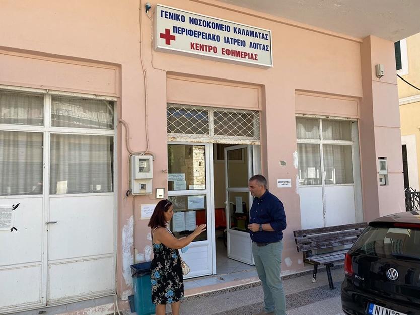 περιφερειακό Ιατρείο της Λογγά