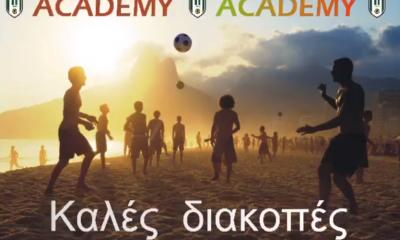 """Ραντεβού τον Σεπτέμβρη για την ακαδημία ποδοσφαίρου """"Πράσινα πουλιά"""" 12"""