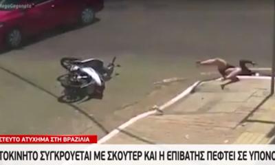 Απίστευτο τροχαίο: Οδηγός μηχανής μετά από τροχαίο πέφτει σε υπόνομο 2