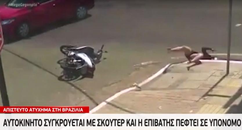 Απίστευτο τροχαίο: Οδηγός μηχανής μετά από τροχαίο πέφτει σε υπόνομο 14
