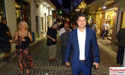 αθανασοπουλος