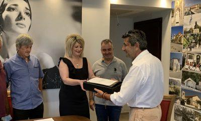 Δήμος Οιχαλίας