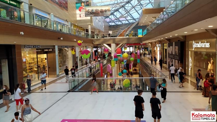 Mall Athens