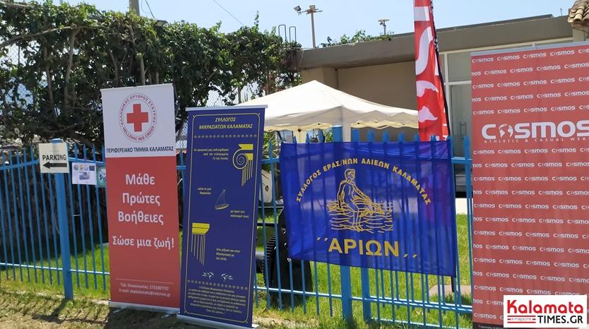 Εθελοντική αιμοδοσία στον Ναυτικό Όμιλο Καλαμάτας