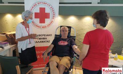 Συνεχίζεται η εθελοντική αιμοδοσία από τον Ελληνικό Ερυθρό Σταυρό Καλαμάτας 4