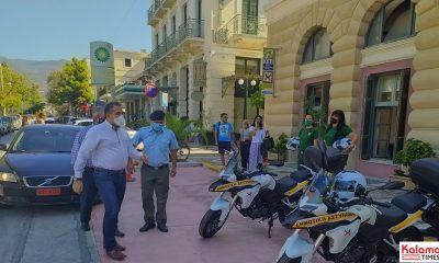 Δύο νέες μοτοσυκλέτες προμηθεύτηκε η Δημοτική Αστυνομία Καλαμάτας 3