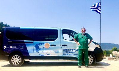 Επίσκεψη των Κινητών Ιατρικών Μονάδων του Ιδρύματος Σταύρος Νιάρχος στο Σιδηρόκαστρο Τριφυλίας 2