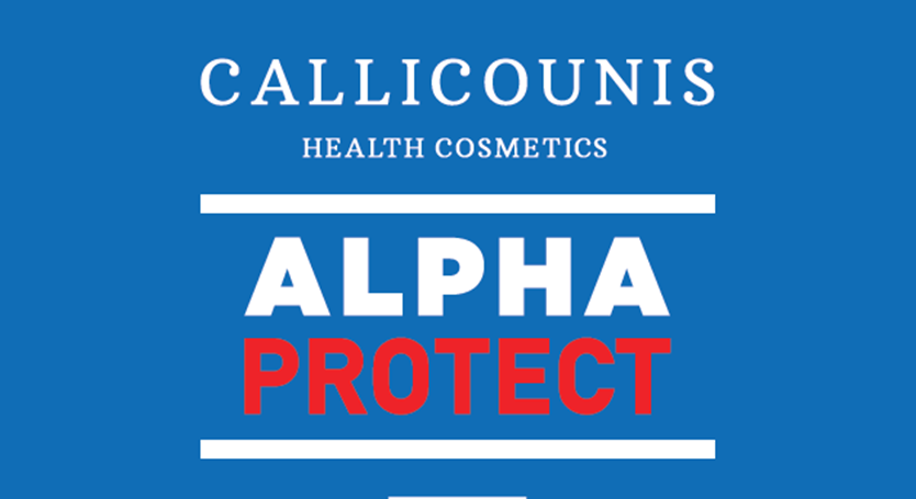 Η εταιρεία «ΚΑΛΛΙΚΟΥΝΗ» ξεκινά την παραγωγή αντισηπτικών και απολυμαντικών προϊόντων 9
