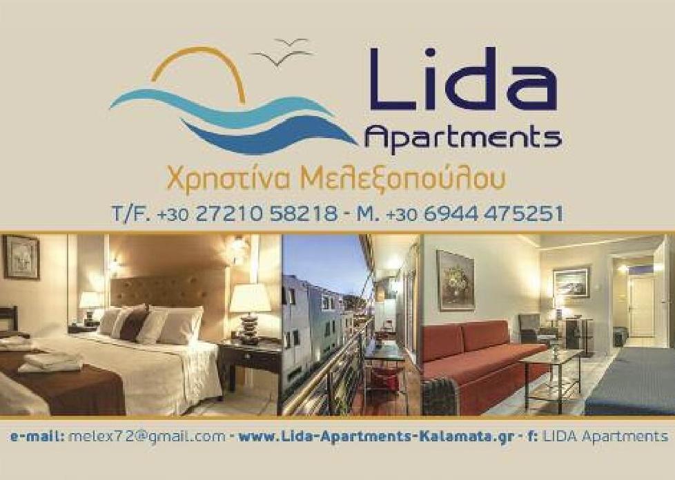 lida apartments