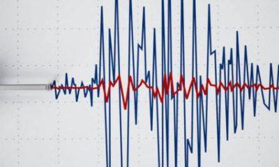 Σεισμός τώρα 5,1 Ρίχτερ στην Ύδρα 25