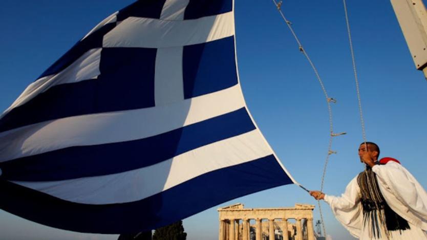 Εθνικός Ύμνος της Ελλάδας