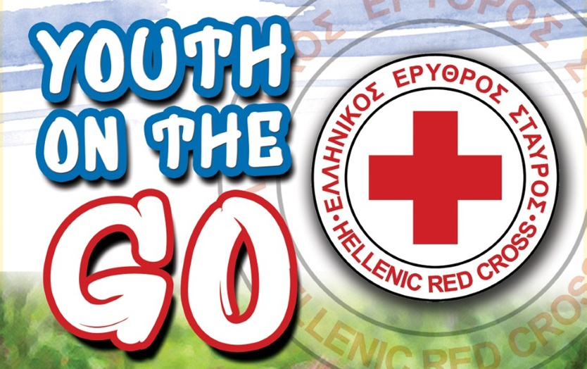 περιφερειακό τμήμα Καλαμάτας του Ελληνικού Ερυθρού Σταυρού