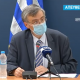 Νέα έκρηξη με 121 κρούσματα στην Ελλάδα 5