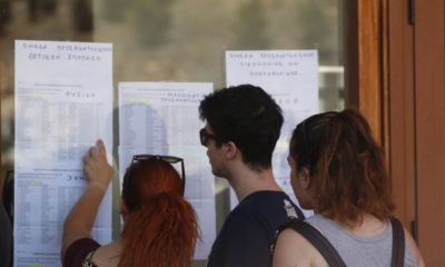 Πανελλαδικές 2020 : Αυτές αναμένεται να είναι οι βάσεις σε 120 τμήματα 34